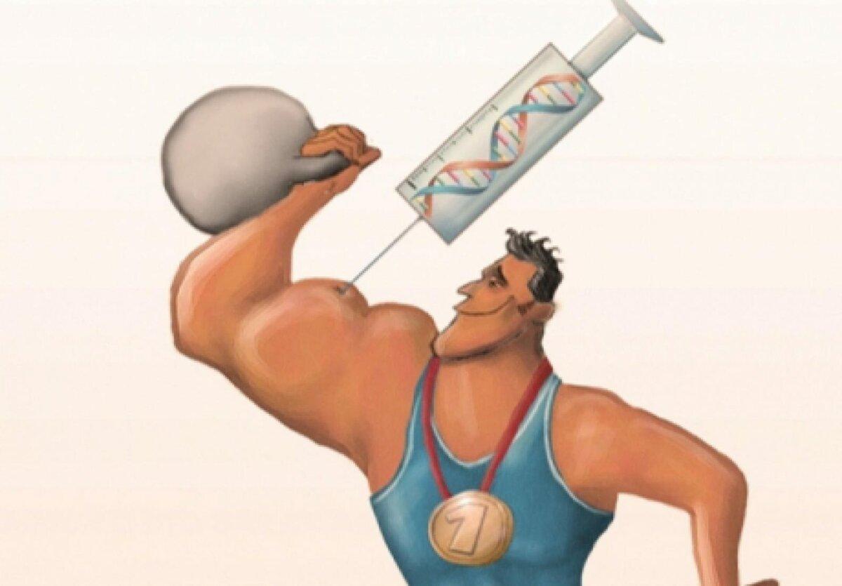 Что такое допинг?
