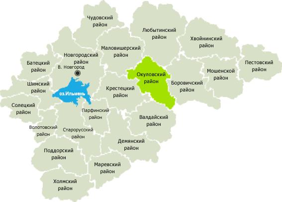 Муниципальный район - taxslov.ru