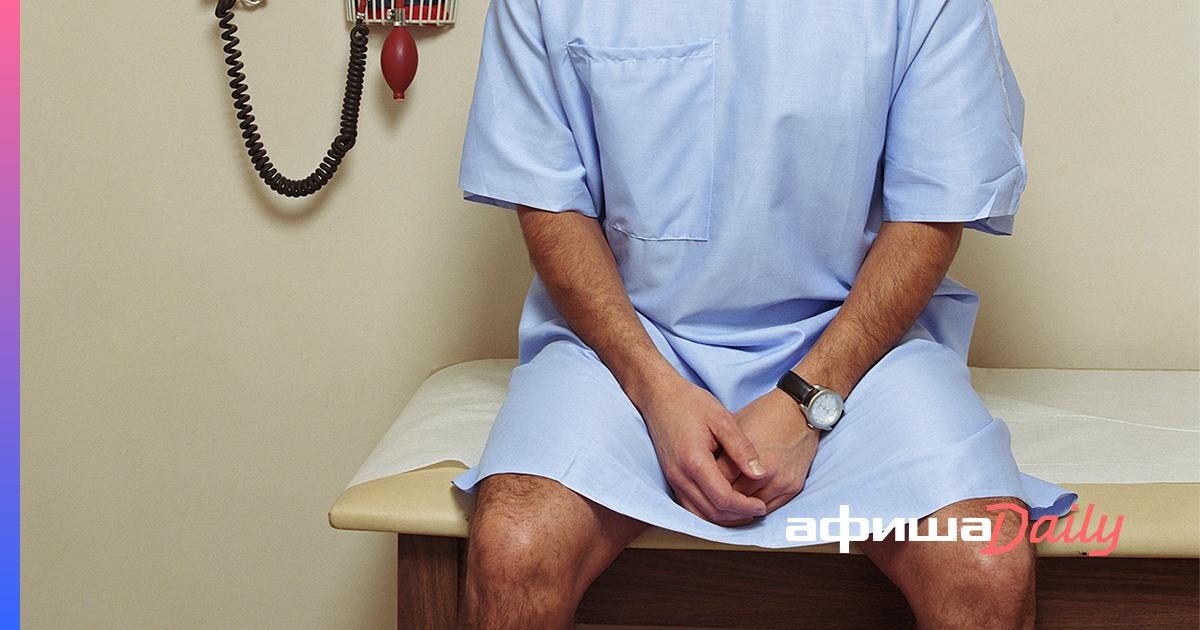Вазэктомия – кардинальный метод мужской контрацепции
