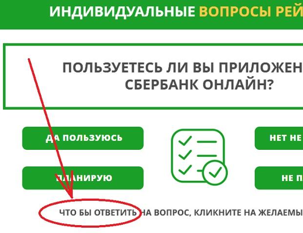 Как правильно составлять опросы — блог яндекс.взгляда