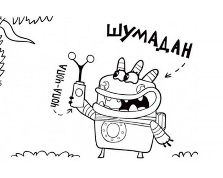 Таниока, куми — википедия. что такое таниока, куми