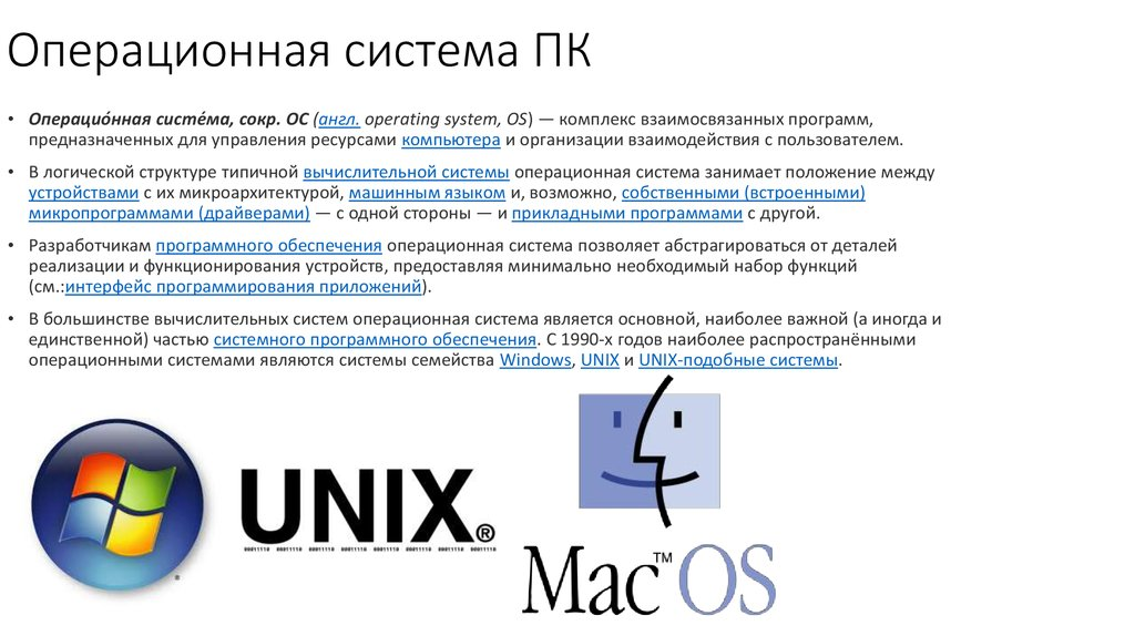 Windows — википедия с видео // wiki 2