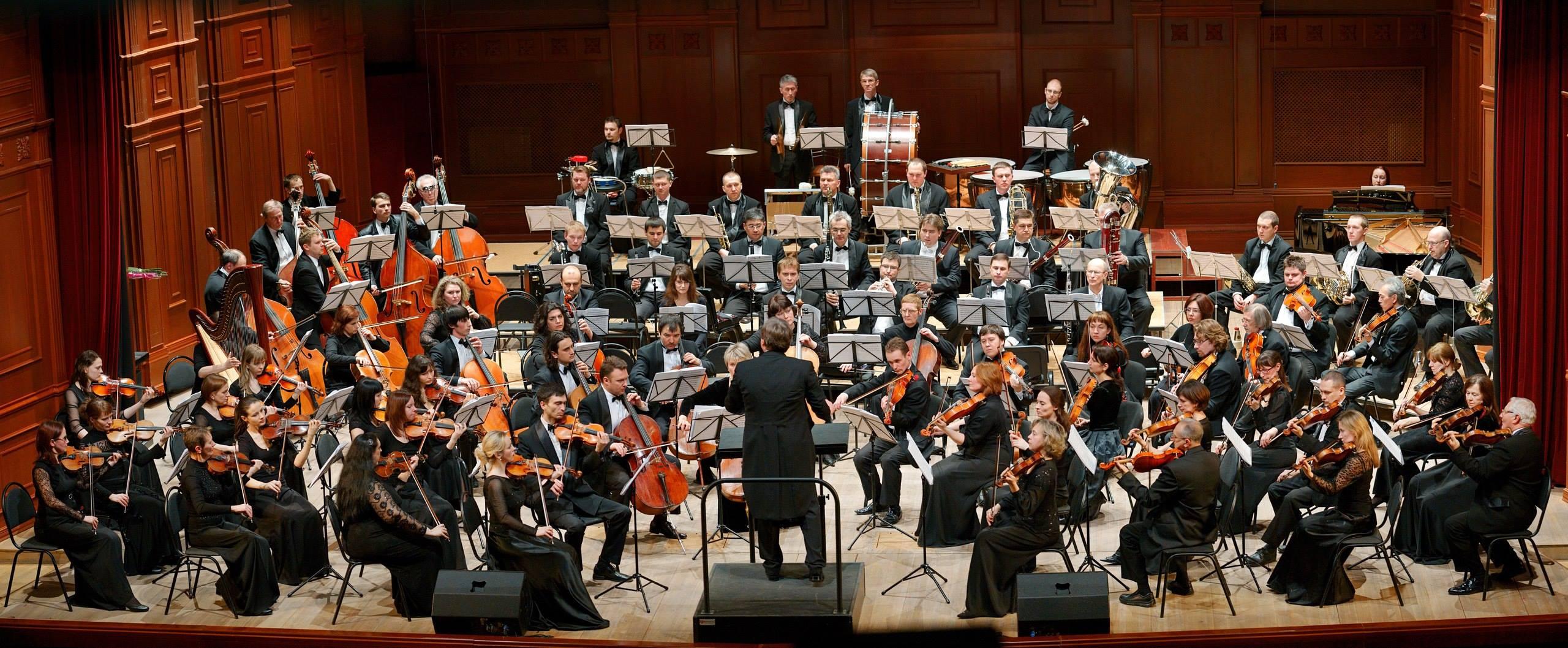 Оркестр что это? значение слова оркестр