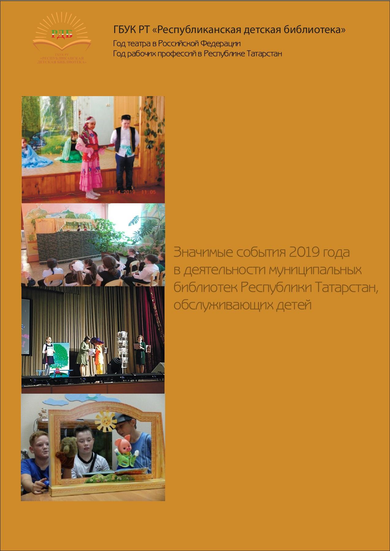 Что такое чудо: определение, чудеса православия, фото, православные чудеса последнего времени в храмах ? православный клуб
