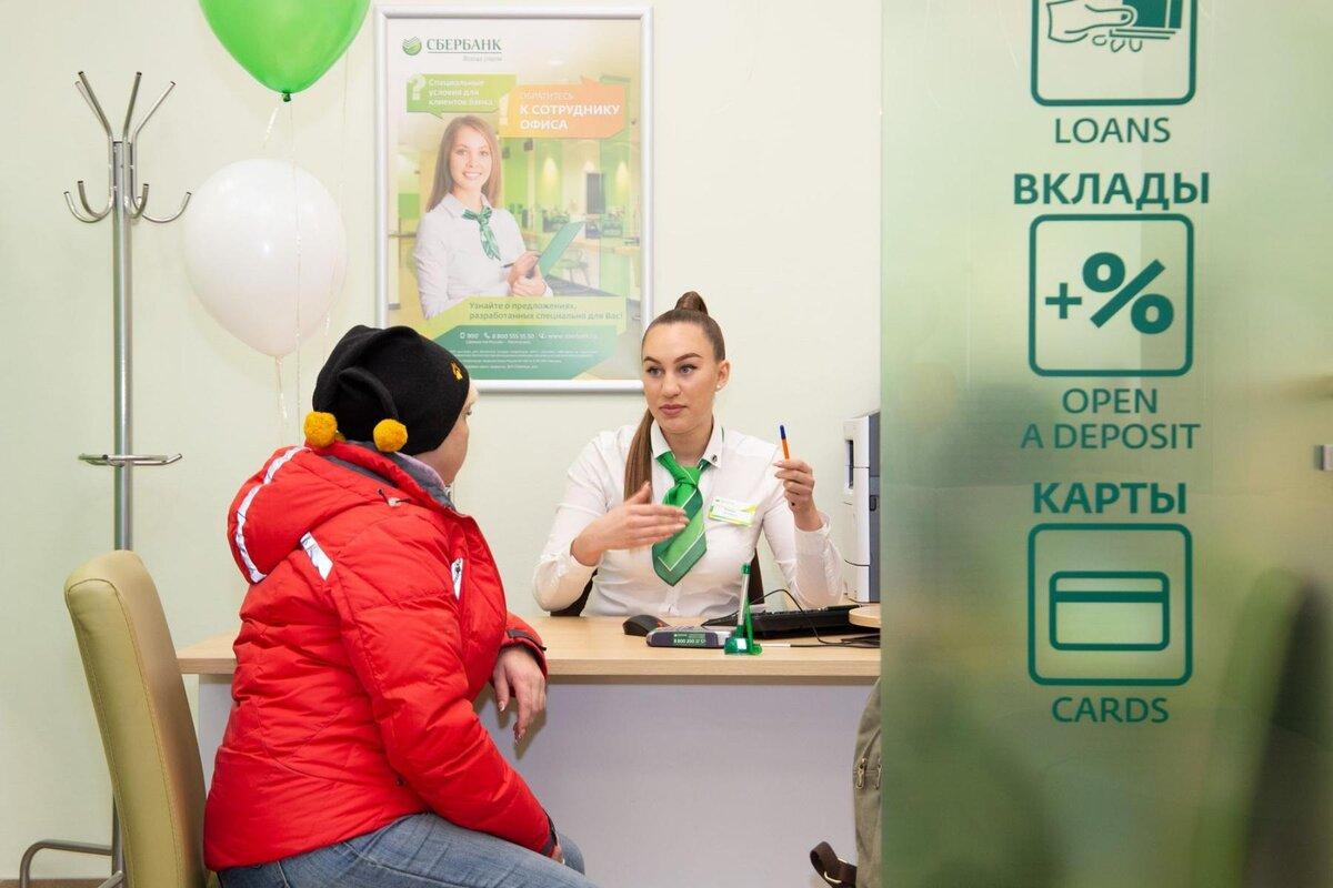 Пакет услуг сбербанк премьер - официальный сайт