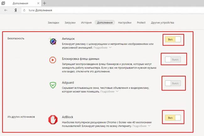 Appset updater что это за программа - tlt-pc.ru