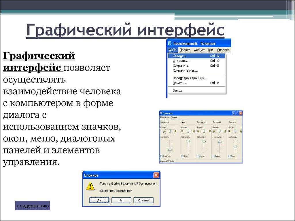 Киоск raspberry pi для графического интерфейса на kivy