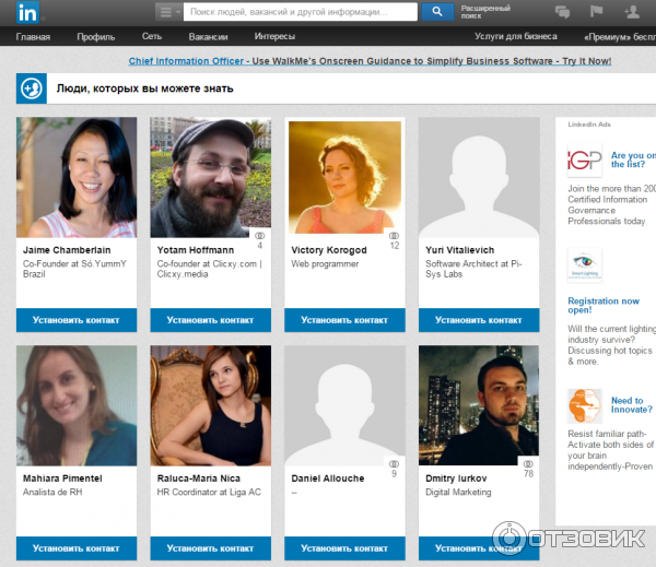 Linkedin — википедия