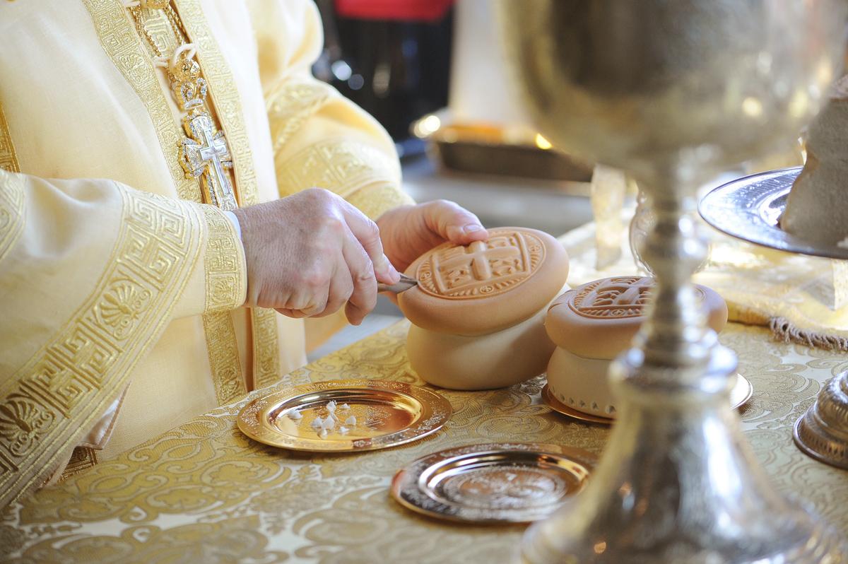 Молитва о здравии и упокоении   проскомидия