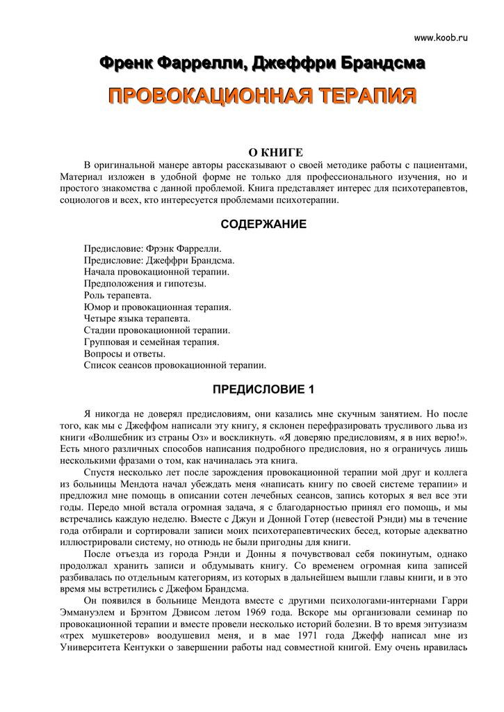 Рольф — википедия
