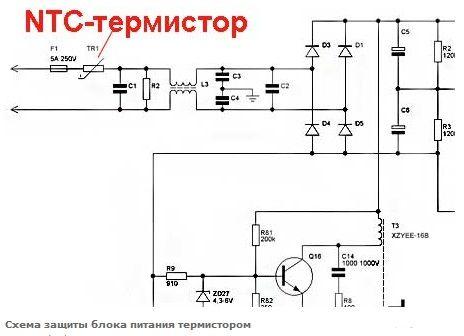 Что такое термистор и где он применяется. термистор: подробно простым языком