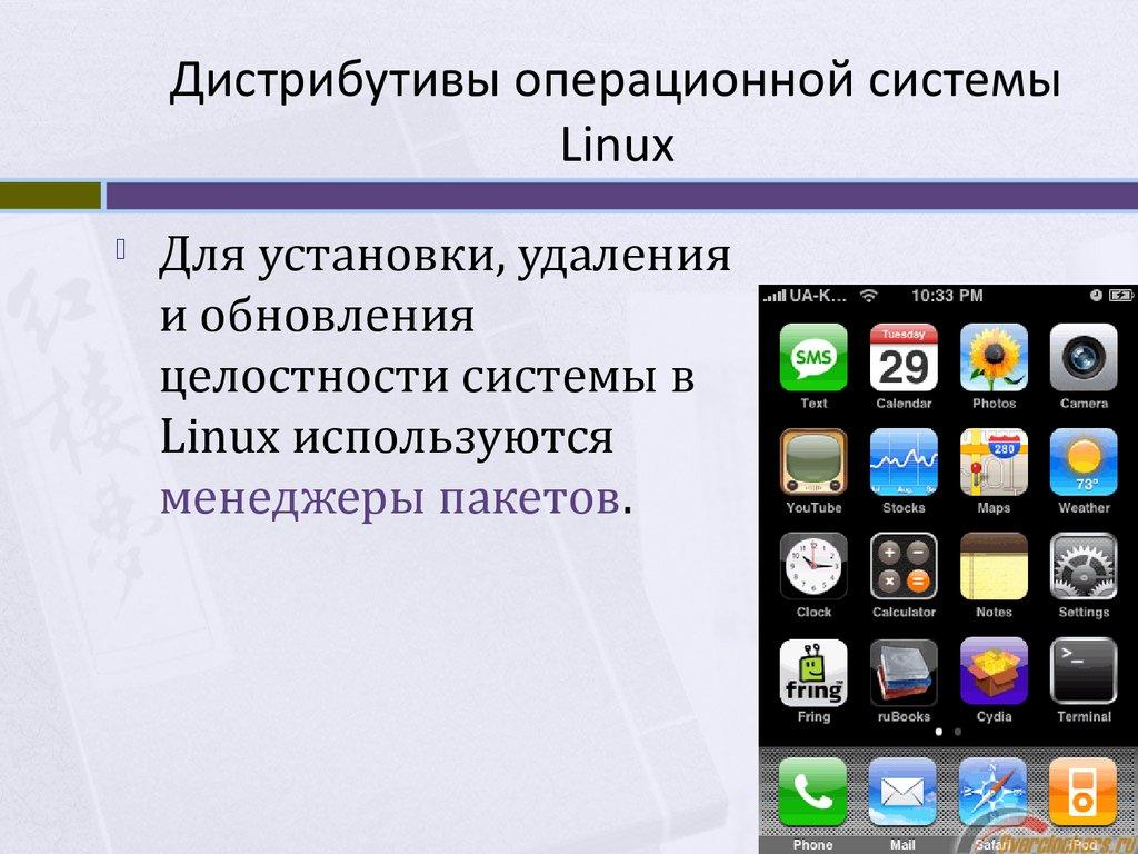 Дистрибутив операционной системы — википедия с видео // wiki 2