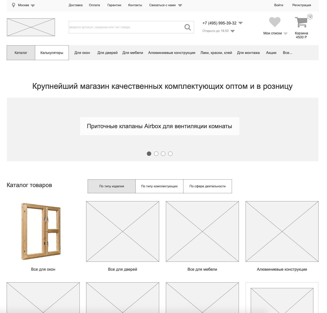 Прототип - что это такое | ktonanovenkogo.ru