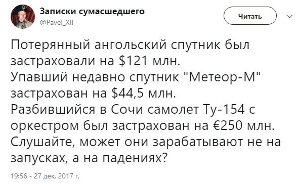 Перинатальный центр, красноярск: отзывы о врачах, адрес, как попасть