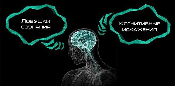Когнитивные нарушения: что это такое