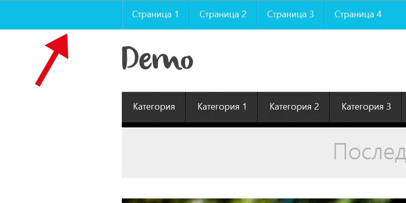 Шаблон сайта - что это такое, зачем он нужен, как выбрать и установить экопарк  z