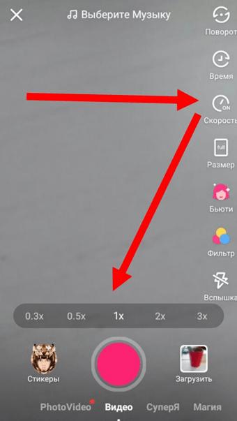 Что значит edit в инстаграм?
