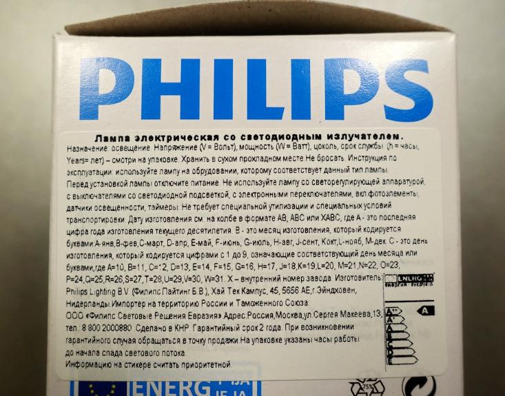 Преимущества применения филаментных ламп