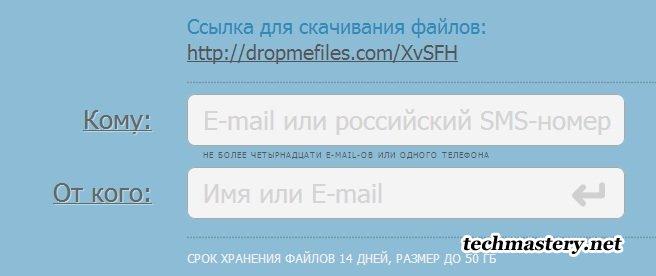 Заработок на файлообменниках | советы где размещать файлы