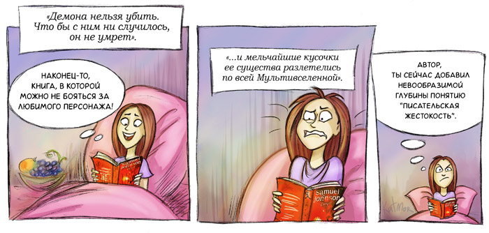 Спойлер — posmotre.li