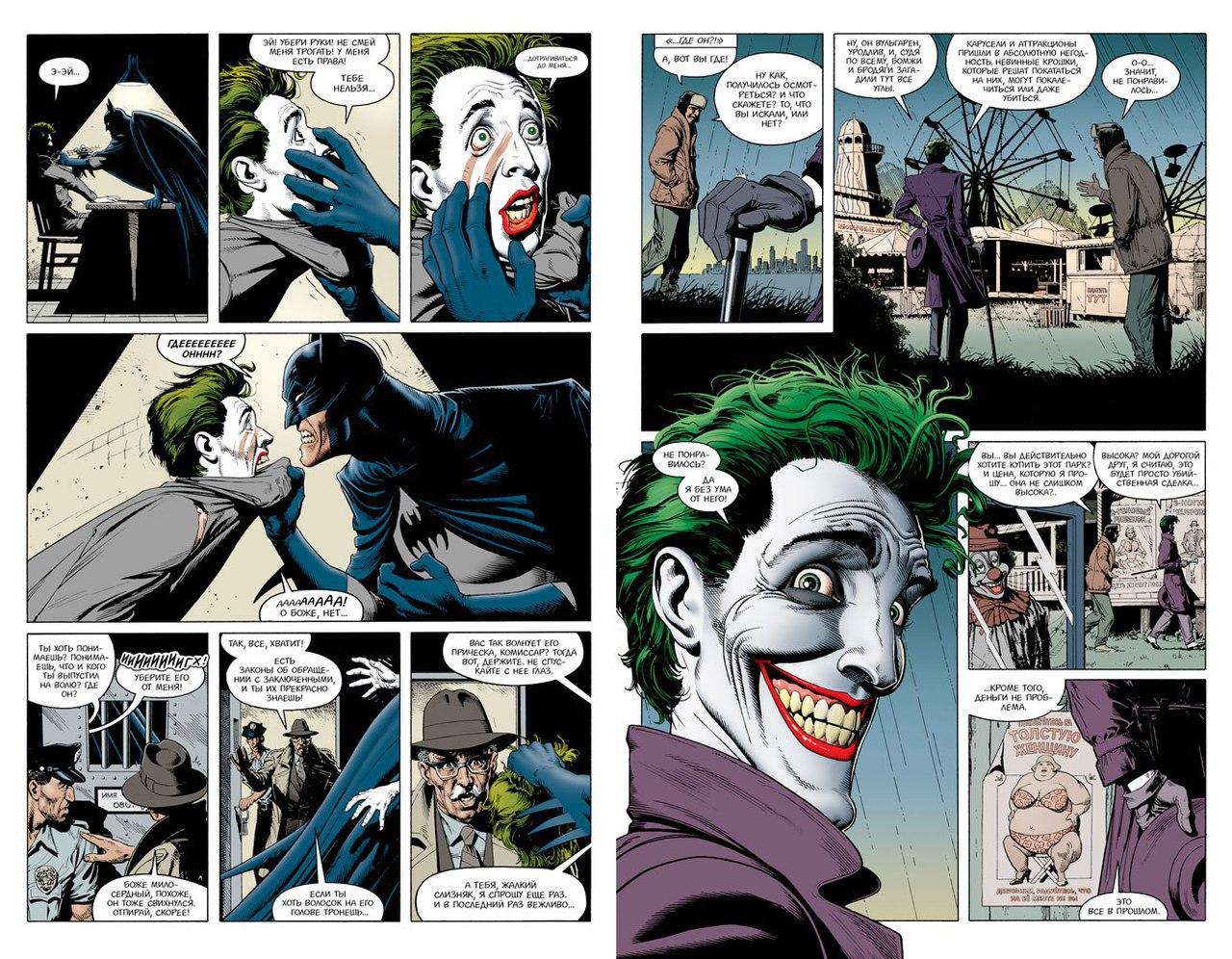 Комикс — википедия. что такое комикс