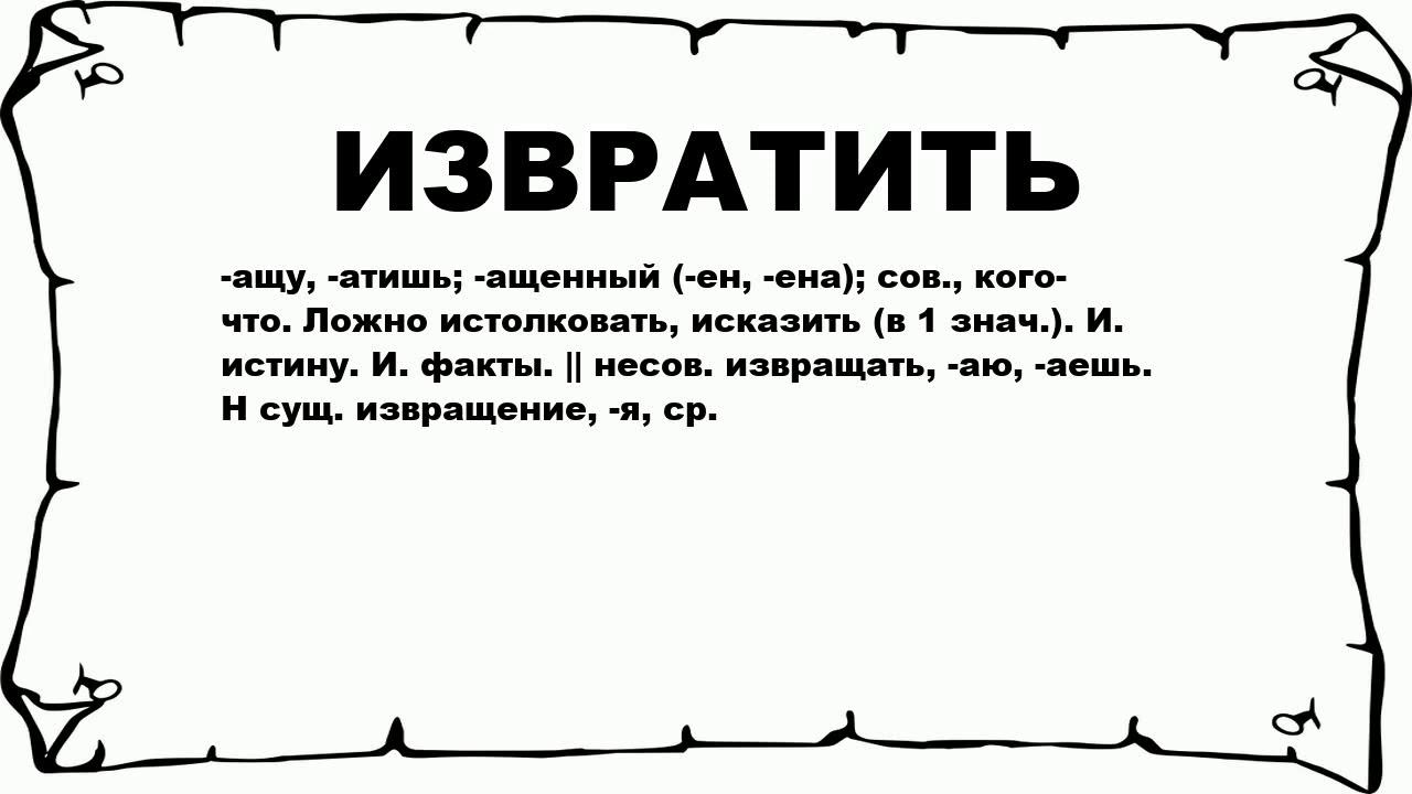 Казуистика что это? значение слова казуистика