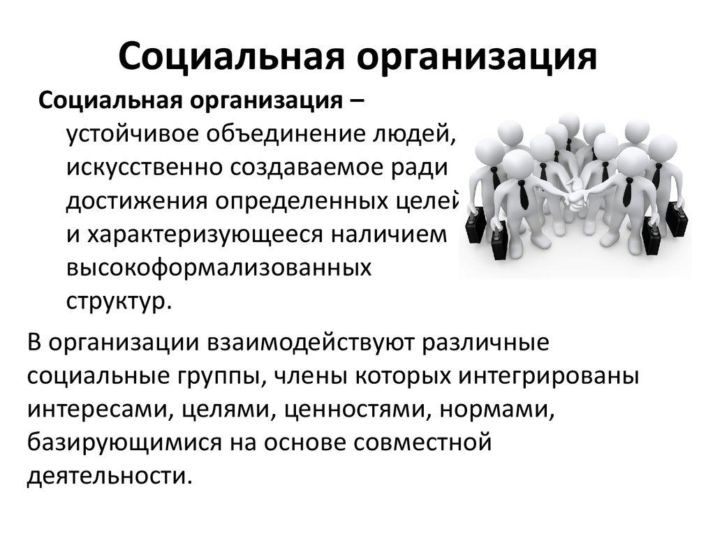 Бюрократия - это простыми словами