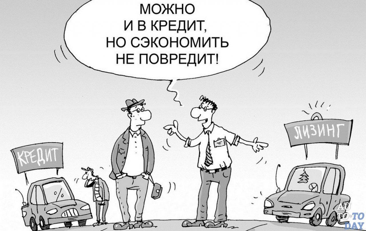 Авто в лизинг. что такое лизинг автомобиля для физических лиц?