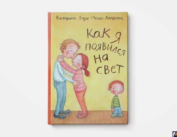 Половое воспитание подростков: методы, проблемы, книги