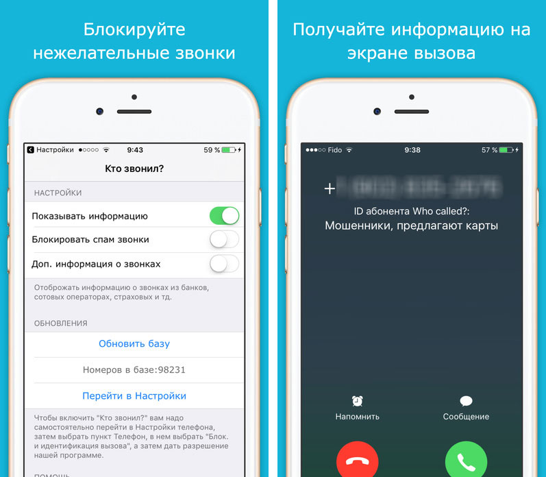 «вам звонят из службы безопасности банка!» 7 остроумных ответов мошенникам