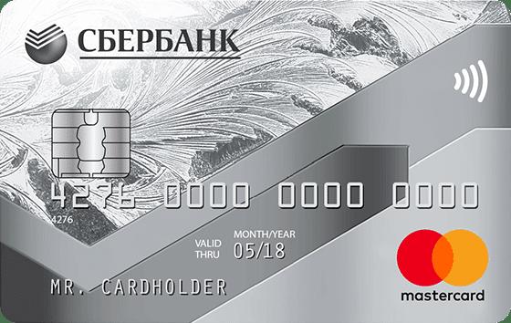Дебетовые карты сбербанка россии – условия, срок изготовления, онлайн заявка, стоимость, пополнение. заказать и оформить дебетовую карту сбербанка visa, mastercard   банки.ру