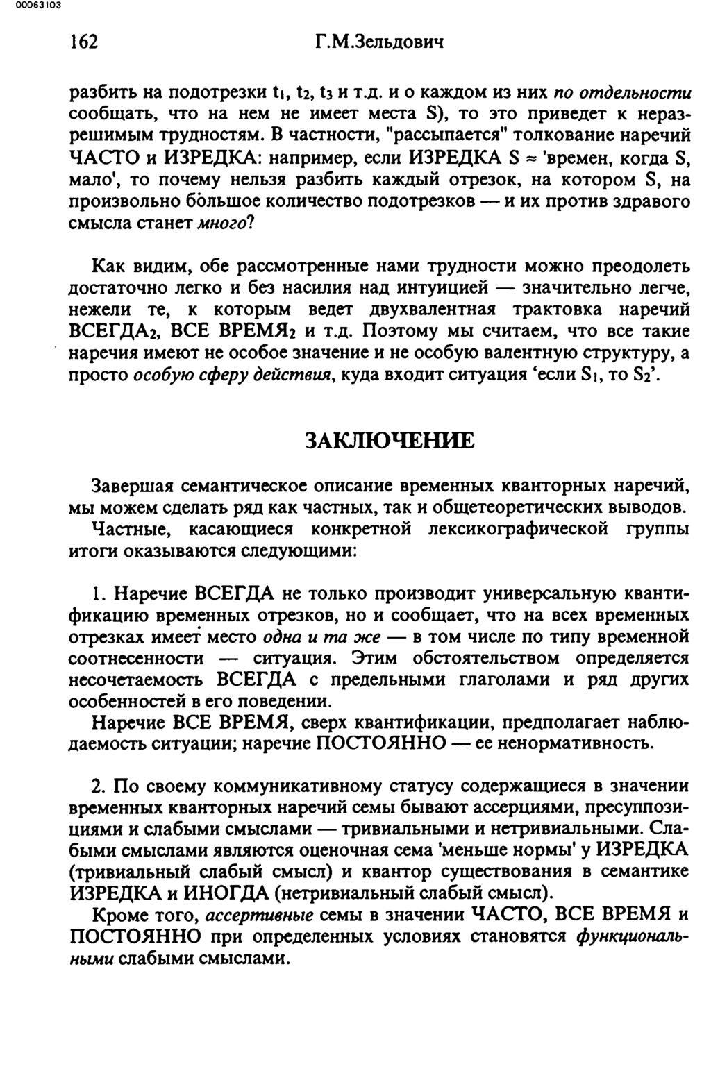 Почему тривиальный  —  это плохо, а нетривиальный —  это хорошо | ktonanovenkogo.ru