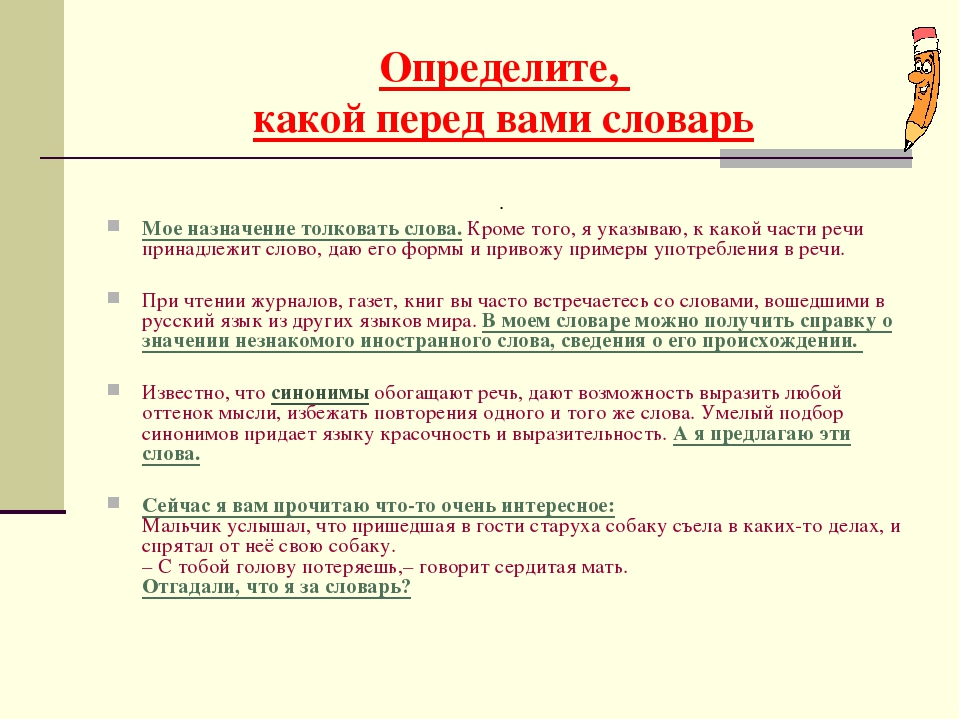 Википедия:списки — википедия. что такое википедия:списки