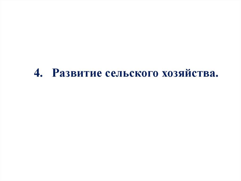 Кто отменил подушную подать в россии?