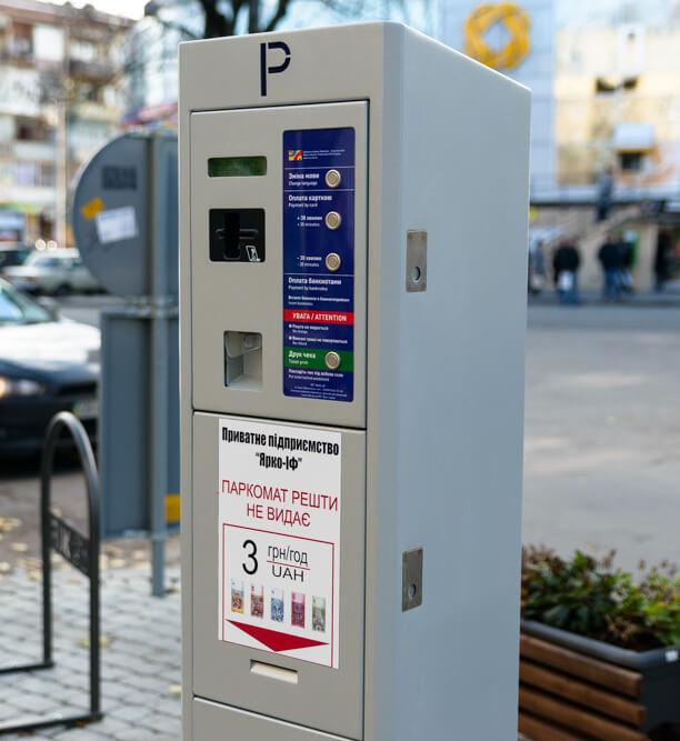 Платные парковки от москвы до токио: чем отличаются стоянки в разных странах мира