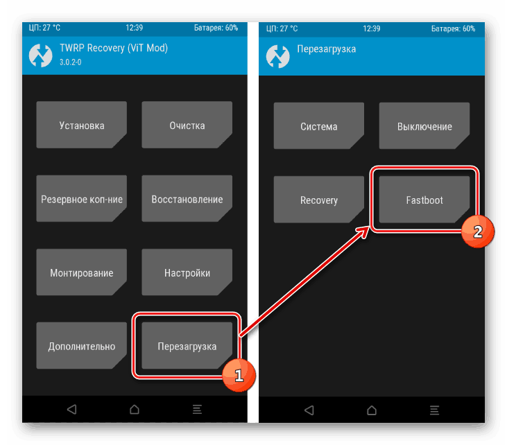 Xiaomi adb fastboot tools