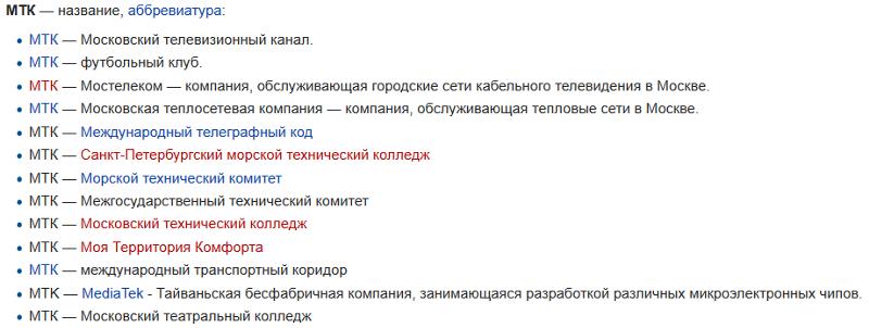 Что такое ммс и как ими пользоваться? настройки ммс :: syl.ru