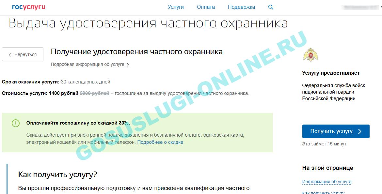 Олег крылов: и снова про периодические проверки. ответы «человеческим языком»