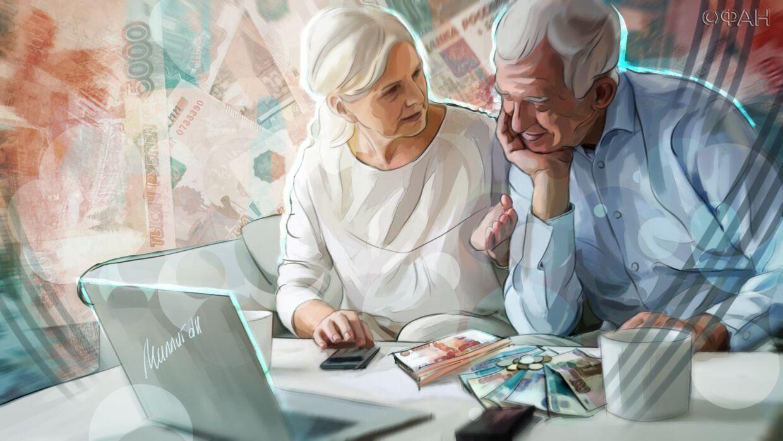 Индексация пенсий в 2020 году — на сколько повысят пенсии