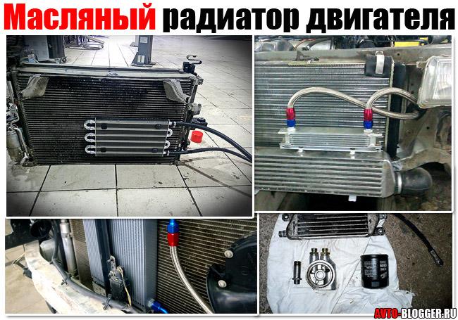 Все о радиаторах отопления. как выбрать радиаторы - самстрой - строительство, дизайн, архитектура.