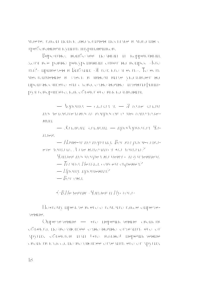 Сочинение что такое стойкость? 15.3. по тексту ю. п. казакова «у моего соседа, одинокого и молчаливого доктора…»
