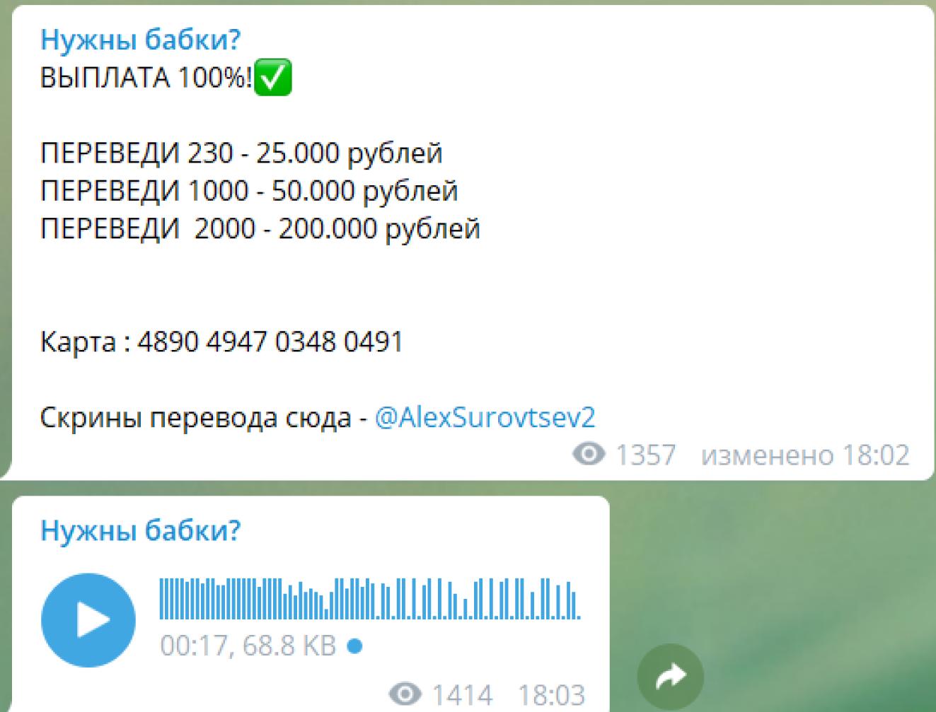 Телеграмм канал: пошаговая инструкция по созданию и управлению