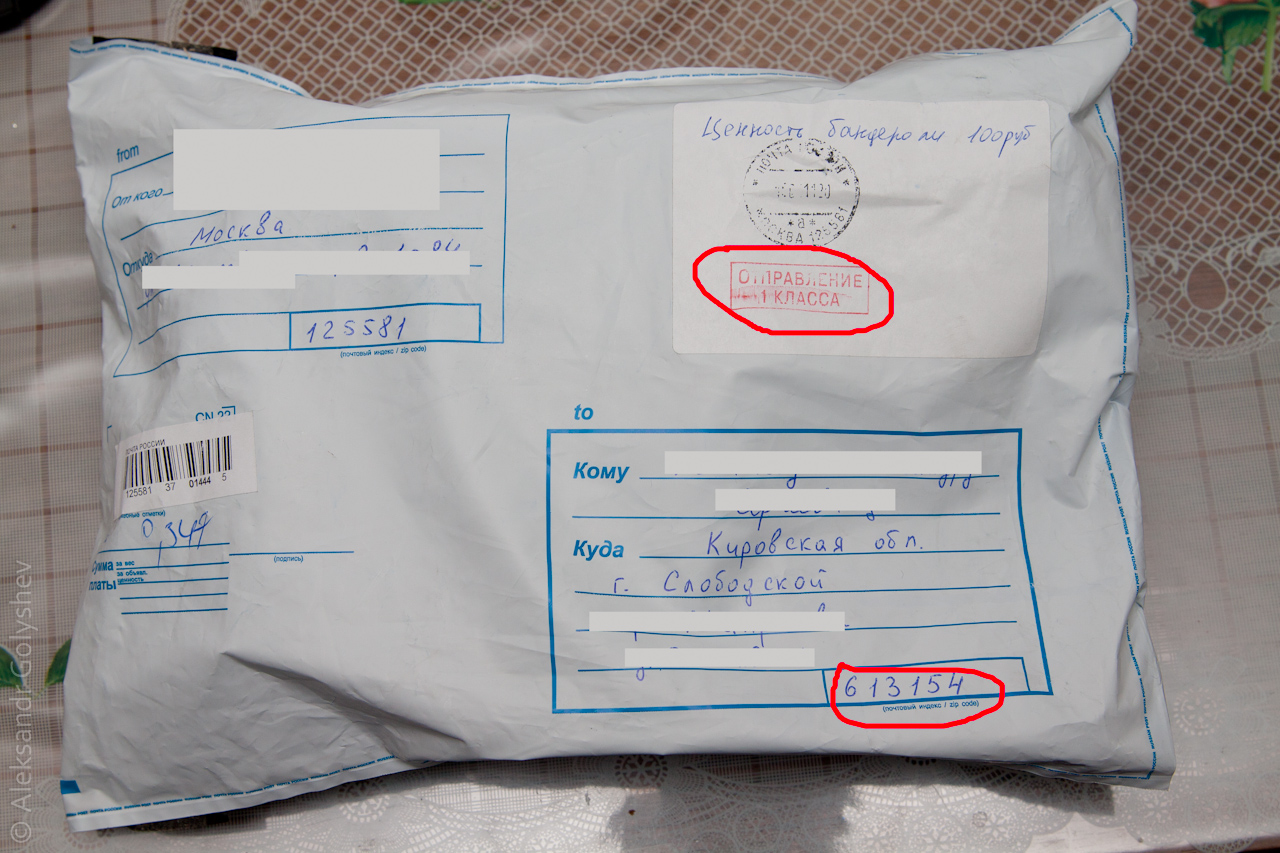 Что такое наложенный платеж на почте - простой ответ что это