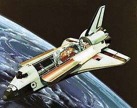 Спейс шаттл   космический транспорт вики   fandom
