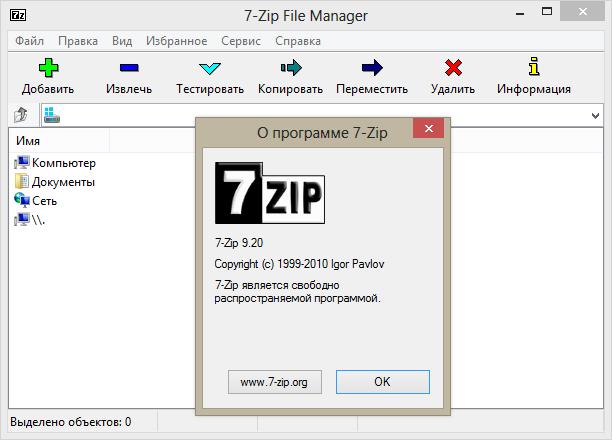 Зип (компания) — википедия. что такое зип (компания)