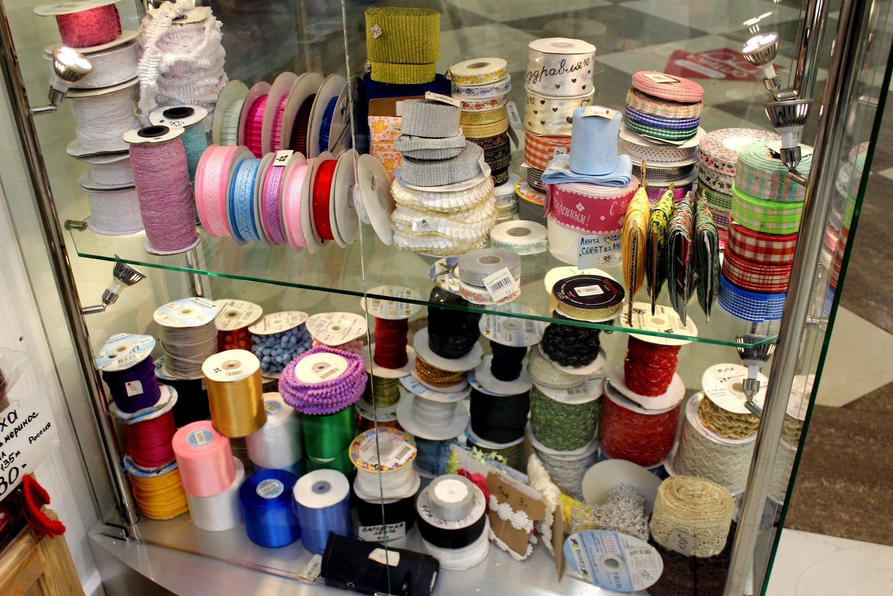 Галантерейные товары: классификация. что относится к галантерейным товарам?