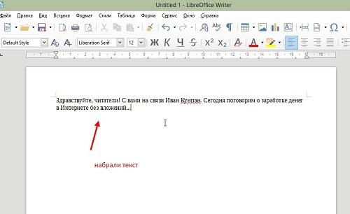 Как сделать списки в ворде (word), маркированный, нумерованный блог ивана кунпана