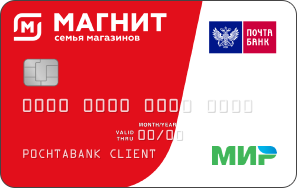 Кредит почта-банка в 2020 году: какие сегодня условия и проценты