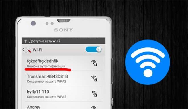 Ошибка аутентификации при подключении к wifi — эффективные способы устранения