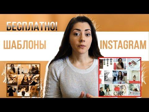 30 видов контента в instagram на каждый день